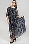 Платье #100150. Вид 2.