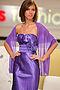 Платье #11077. Вид 2.