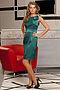 Платье #12425. Вид 5.