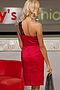 Платье #12471. Вид 8.