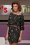 Платье #12577. Вид 3.