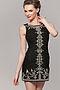 Платье #13263. Вид 2.