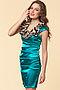 Платье #13344. Вид 2.
