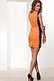 Платье #13443. Вид 4.