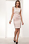 Платье #13468. Вид 2.