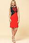 Платье #13531. Вид 2.