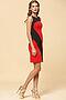 Платье #13536. Вид 2.