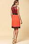Платье #13538. Вид 4.