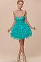 Платье #13632. Вид 3.