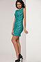 Платье #13740. Вид 2.