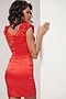 Платье #13742. Вид 4.