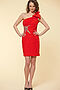 Платье #13767. Вид 2.
