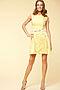 Платье #14063. Вид 2.