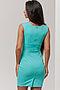 Платье #14711. Вид 3.