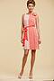 Платье #14750. Вид 3.