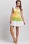 Платье #15023. Вид 2.