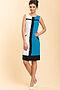 Платье #15641. Вид 2.