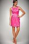 Платье #16685. Вид 2.