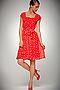 Платье #16752. Вид 2.