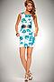 Платье #16853. Вид 2.