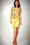 Платье #16934. Вид 2.