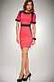 Платье #17038. Вид 2.