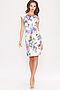 Платье #21753. Вид 2.