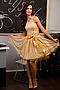 Платье #2833. Вид 3.