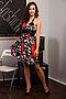 Платье #2839. Вид 3.