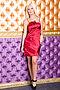 Платье #4270. Вид 3.