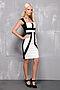 Платье #4466. Вид 3.