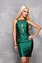 Платье #4471. Вид 2.