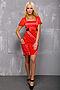 Платье #4490. Вид 2.