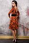 Платье #4704. Вид 5.