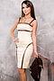 Платье #4754. Вид 6.