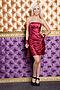 Платье #4783. Вид 2.
