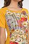 Блуза #50353. Вид 4.