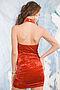 Платье #5164. Вид 3.