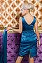 Платье #5234. Вид 3.