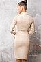 Платье #5350. Вид 3.