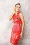 Платье #5359. Вид 2.