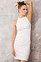 Платье #5378. Вид 3.
