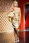 Платье #5931. Вид 3.
