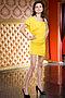 Платье #5976. Вид 2.