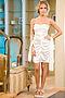 Платье #6250. Вид 2.