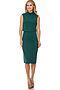 Платье #75665. Вид 2.