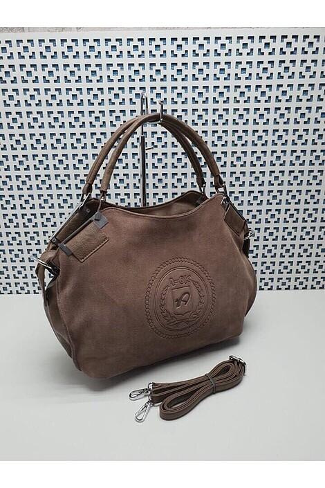 Рюкзак за 3626 руб.