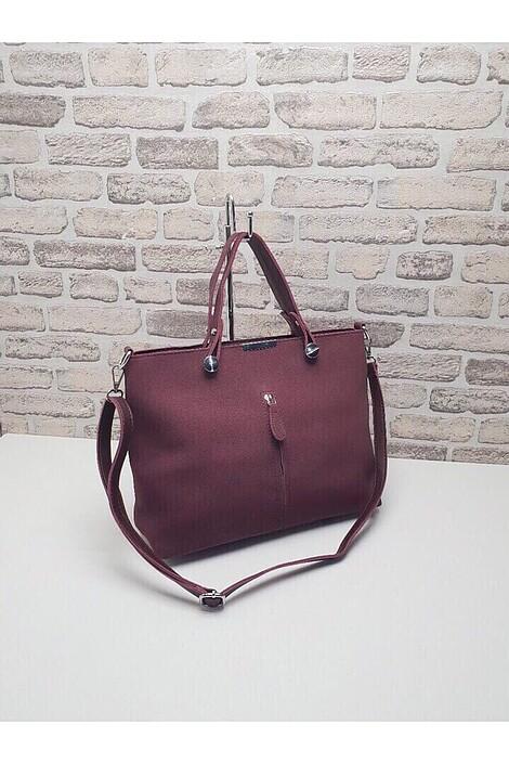 Рюкзак за 2564 руб.