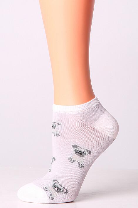 Носки за 90 руб.