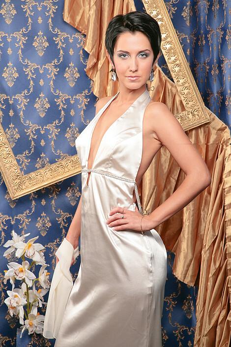 Платье за 4580 руб.